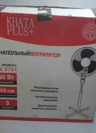 Вентилятор KHATA PLUS