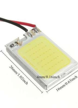 LED Панель подсветки COB 18, Светодиодные лампы для авто СУПЕР ЯР