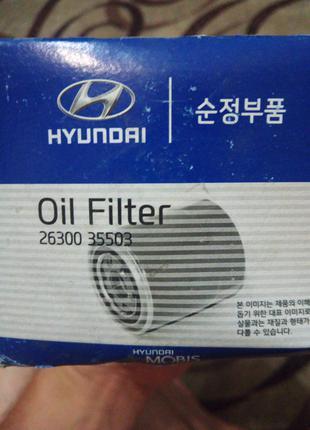 Фильтр масляный 26300-35503, Hyundai, Kia