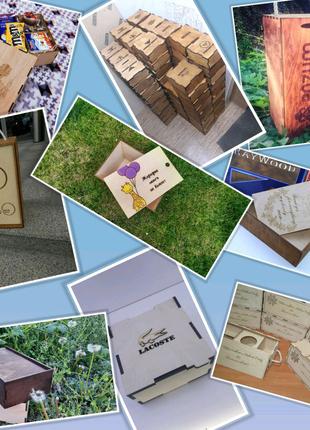Подарочная коробка деревянная коробка подарок бокс из дерева