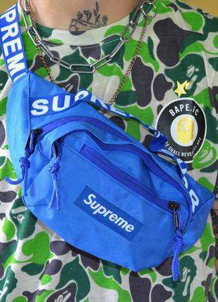 Поясная сумка supreme blue  бананка барсетка суприм синяя мужс...