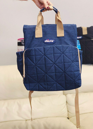 Сумка - рюкзак для мам Chicco