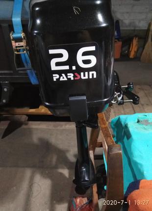 Мотор парсун 2.6