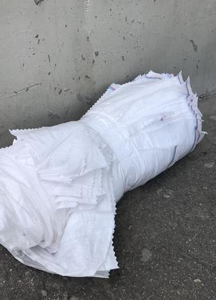 Новые мешки полипропилен 55 х 105см.