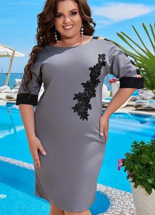 Роскошное вечернее платье большие размеры