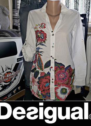 Рубашка блузка DESIGUAL с вышивкой женская блуза р.М Original