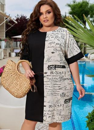 Контрастное летнее платье свободного кроя большие размеры
