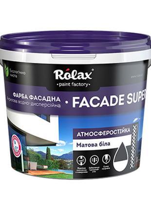 Краска акриловая фасадная Rolax Fasad, 14 кг Rolax