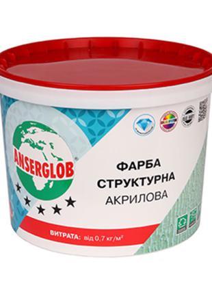Краска Anserglob Структурная акриловая 14 кг Anserglob