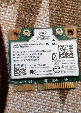 Wi-Fi для ноутбука Intel 7260 AC, 2,4 GHz, 5 GHz, Blueto