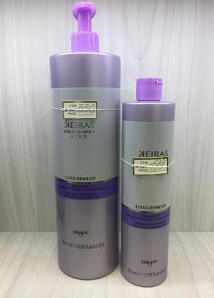 Шампунь против выпадения и стимуляции роста волос от dikson