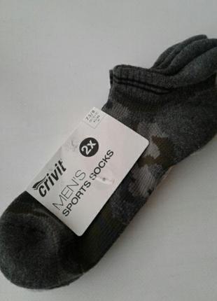 Набор мужских спортивных носков crivit