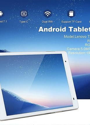 "Планшет Lenovo Xiaoxin TB—8804F Snapdragon 625 4\64 Гб 8"" Full HD"