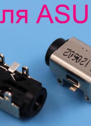 Разъем питания Asus Eee PC 1001PXD 1015PEM 1015PW 1215B 1018P