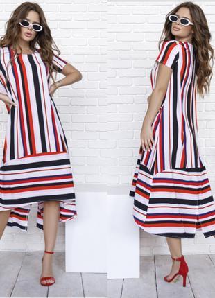 Платье супер-софт трапеция размер S,M,L,XL,2XL,3XL,4XL цвета на ф