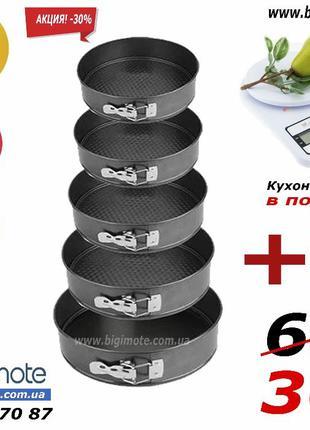 Качественные формы для выпекания 5шт,форма для выпечки,выпекание
