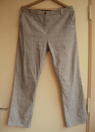 Стильные брюки узкачи . лен .высокая посадка