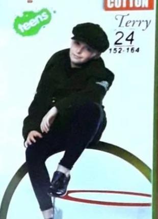 Подростковые гамаши для мальчиков (размер 24) арт. 303М