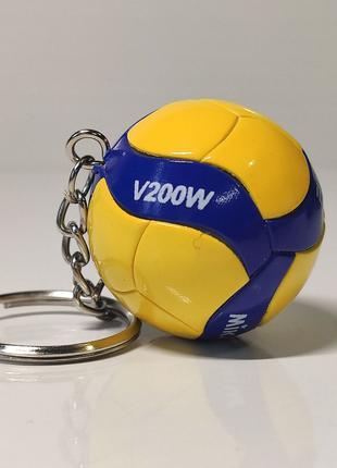 Брелок мяч волейбольный mikasa v200w новинка 2020 года!