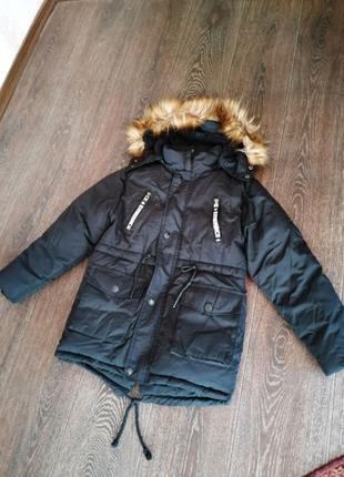 Куртка - парка зимняя на мальчика 10 лет