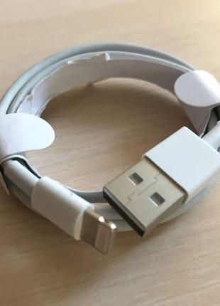Шнур для зарядки айфона. Lightning кабель. USB-Шнур для iPhone