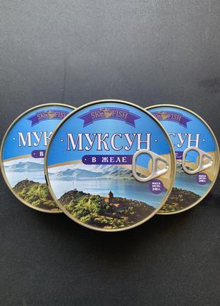 Продам рыбную консерву Муксун в желе.
