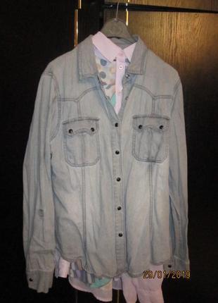 Серая джинсовая рубашка