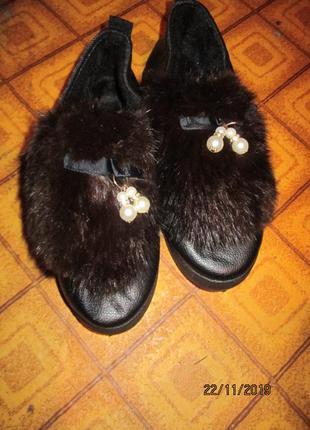 Меховые туфли зимние ,натуральный мех