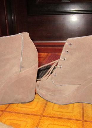 Туфли ботильоны на платформе с открытым носком