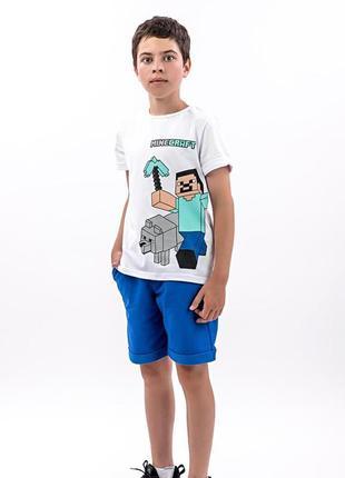 Костюм футболка и шорты для мальчиков, цвет электрик