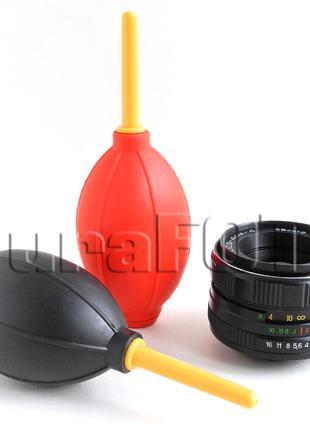 Груша фотогруша для чистки матрицы и оптики, сдувания пыли