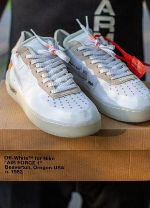 Кроссовки nike air force x off white