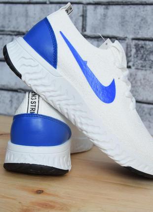 Белые текстильные летние мужские кроссовки