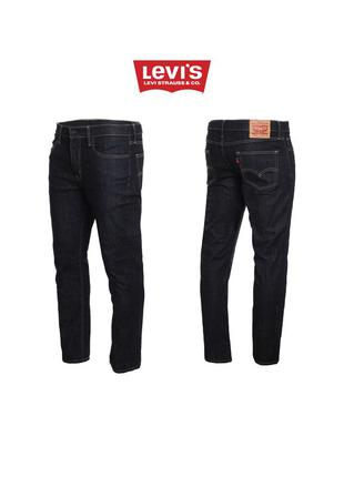 Мужские джинсы от levi's оригинал