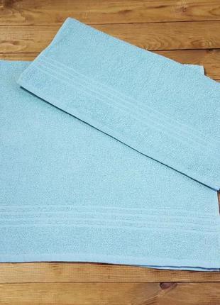 Полотенце для лица и рук голубое 50 х 90 см miomare