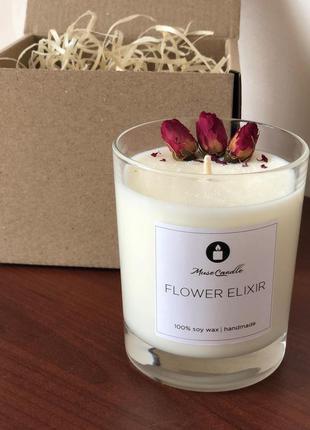 Соевая ароматическая свеча в стакане