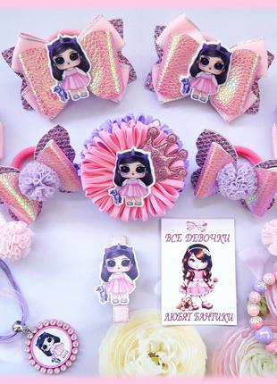 Подарочный набор №2 Бантики и аксессуары с куклами Лол.  Наличие