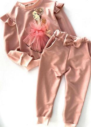Красивенный костюм на девочку с балериной