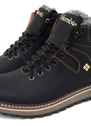 Кожаные легкие зимние мужские ботинки р.40-45 наложенный платеж