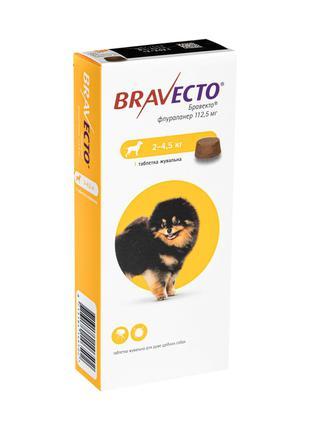 Bravecto (Бравекто) таблетка от блох и клещей для собак 2-4,5кг