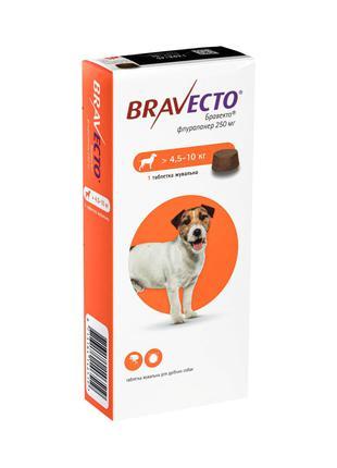 Bravecto (Бравекто) таблетка от блох и клещей для собак 4.5-10кг