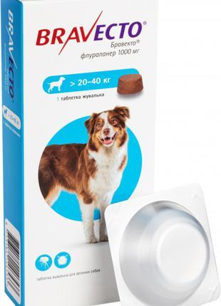 Bravecto (Бравекто) таблетка от блох и клещей для собак 20-40кг