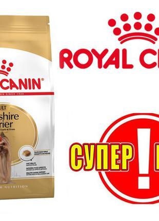 Royal Canin (Роял Канин) YORKSHIRE Adult 7.5 кг корм для Йорков