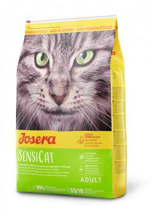 Josera SensiCat (Йозера Сенсикет) 2кг сухой корм для кошек