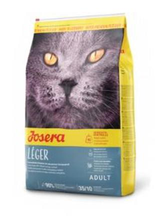 Josera Leger (Йозера Лиже Легер) 2кг сухой корм для кошек