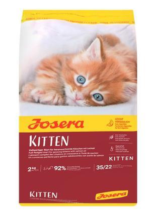 Josera Kitten (Йозера Киттен) 2кг сухой корм для котят