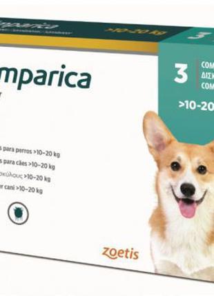 Simparica (Симпарика) от блох и клещей для собак 10-20кг
