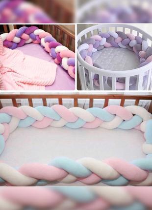 Бортики для кроватки; Пижамки детские; Пледики; Постельное.
