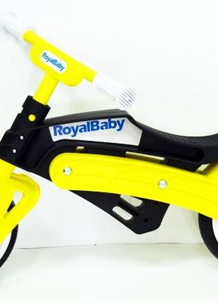 Беговел ( велобег ) Royalbaby KB7500 желтый/черный