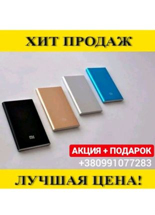 Power bank xiaomi 12000